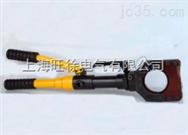 大量供应CC-75整体液压电缆剪刀