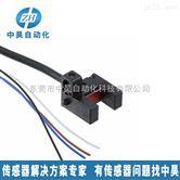 中昊一级代理PM-R45-P-C3光电传感器开关