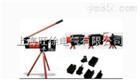 大量批发SHY-120母线加工机