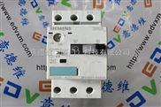 供应(断路器3RV2411-1KA10)型号齐全