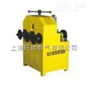 低价供应DWJ-76B多功能滚动式弯管机