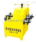 大量供应HHW-76B多功能圆管方管弯管机