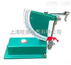 低价供应SY-7001橡胶冲击弹性试验机