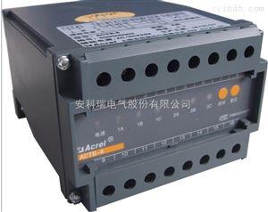 安科瑞ACTB-1电流互感器过电压保护器