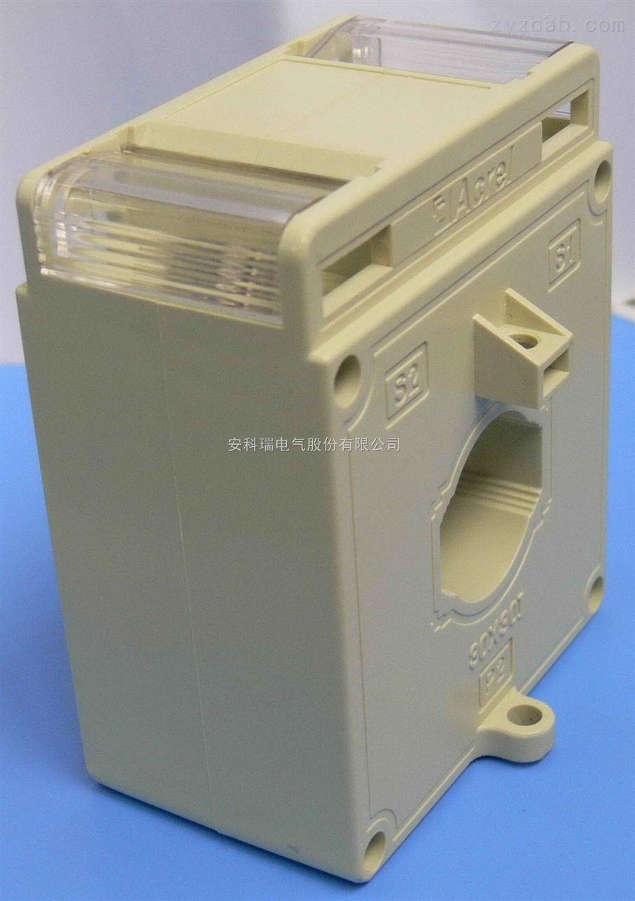 安科瑞AKH-0.66/G G-30/30I 100/5 计量型电流互感器
