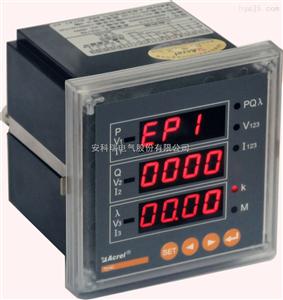 安科瑞 ACR320E 多功能电力仪表