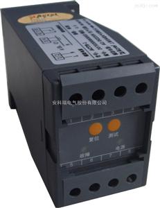 安科瑞 ACTB-1 电流互感器过电压保护器