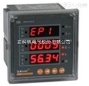 安科瑞  PZ72-AV 测量交流单相电压仪表