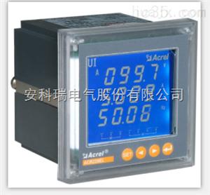 安科瑞PZ96L-P3/4 液晶显示三相四相功率表