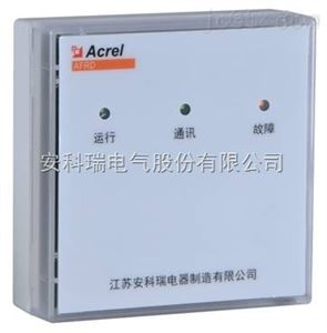 AFRD-CB2安科瑞防火门监控系统 AFRD-CB2 常闭双扇监控模块