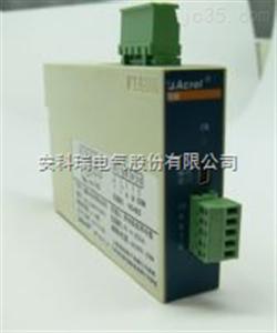 BM-R/IS对标准2线电阻信号提供标输出电阻隔离器BM-R/IS