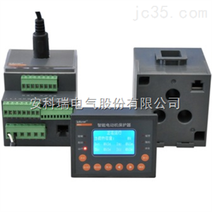 ARD3-25/SU+90L安科瑞智能型马模块式电动机保护器ARD3-25/SU+90L厂家直销