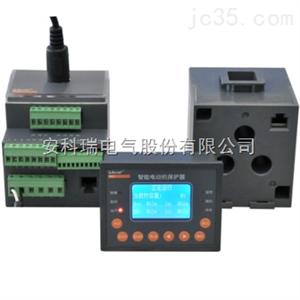 ARD3-25/SU+90L安科瑞智能型马模块式电动机保护器ARD3-25/SU+90L