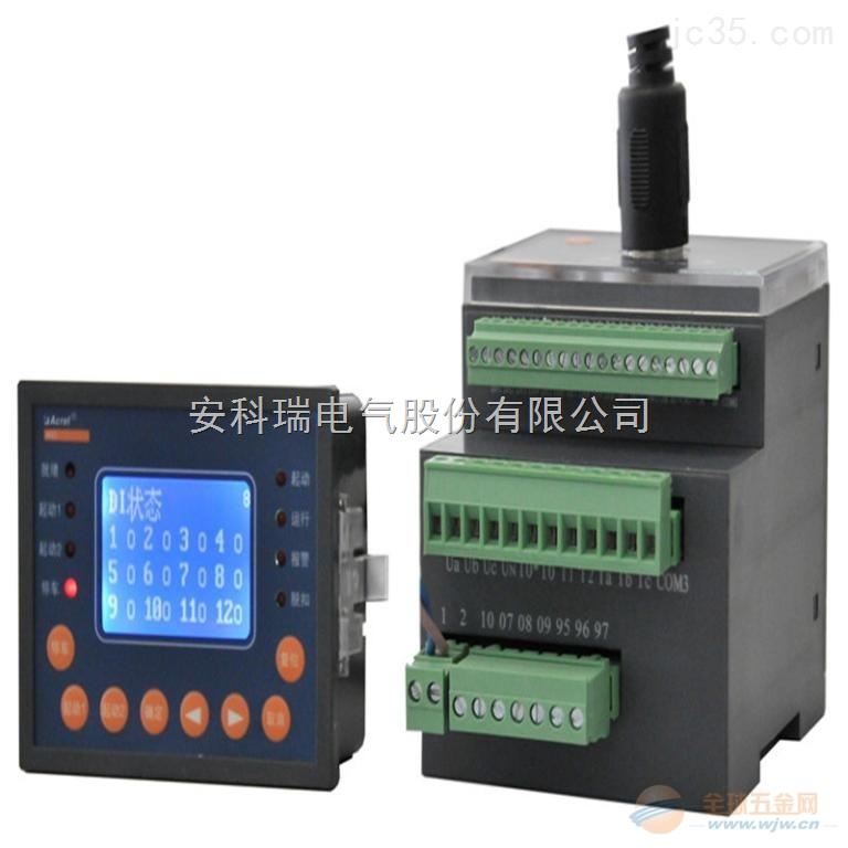 安科瑞分体式智能型电动机保护器ARD2F-800/CML