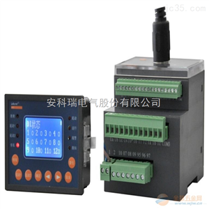 ARD2F-800/CLM安科瑞分体式智能型电动机保护器ARD2F-800/CML