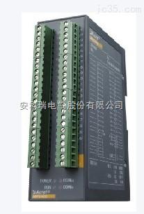 安科瑞32路遥信单元ARTU-K32厂家直销
