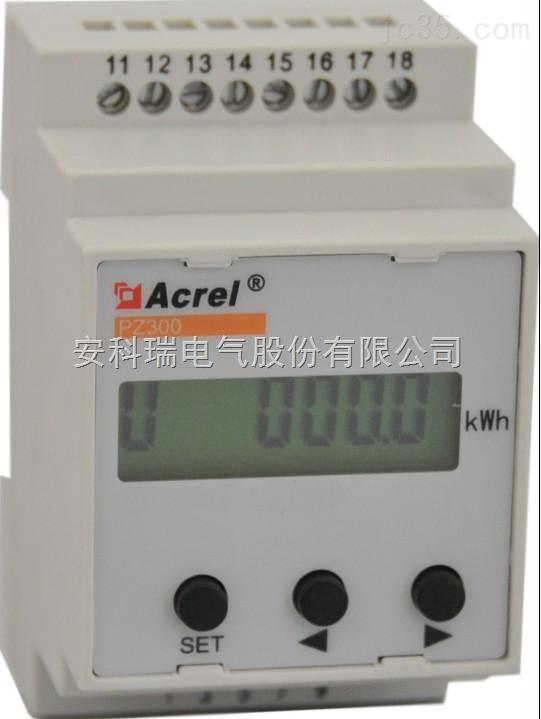 安科瑞多回路监控仪表PZ300-E4/C厂家直销
