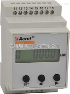 安科瑞多回路监控仪表PZ300-E4/C