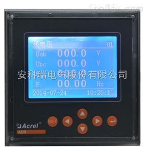 ACR330ELH安科瑞中文菜单谐波表带需量功能