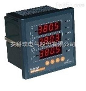 ACR320EG安科瑞高海拔42方型电力仪表ACR320EG