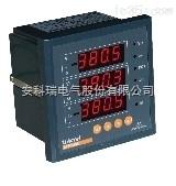 安科瑞中性线电流电能仪表ACR320系列