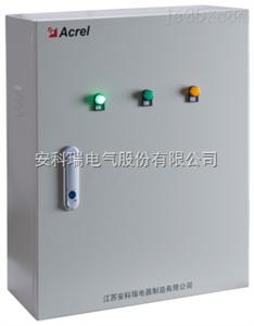 AFRD-DY-250W-12Ah安科瑞防火门监控系统之AFRD-DY-250W-12Ah集中电源(带备电)
