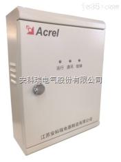 安科瑞防火门监控系统之AFRD-DY-100W集中电源(不带备电)