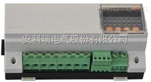 AGF-IM安科瑞AGF-IM光伏直流绝缘监测装置