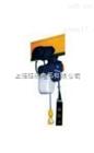 特价供应PK-3米环链电动葫芦