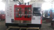 XH7145竞技宝铣床