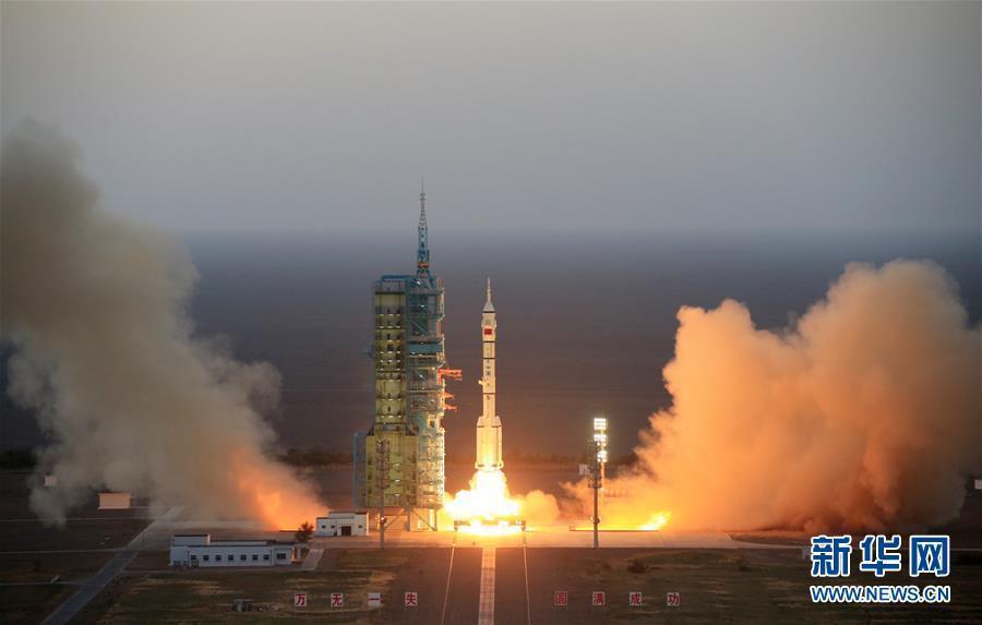 神舟十一号载人飞船发射任务取得圆满成功