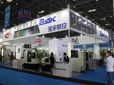 中国机床商务网带您走进2017重庆立嘉展现场
