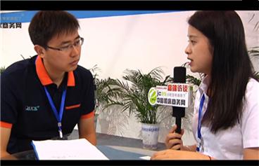 188bet商务网采访苏州迅镭激光区域总监郝吾权