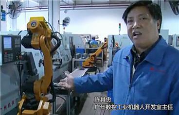 看广州数控工业机器人如何实现车间自动化加工