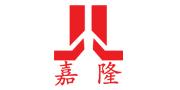 盐山县嘉隆机械制造有限公司