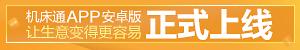 app推广-搜索栏右�? width=