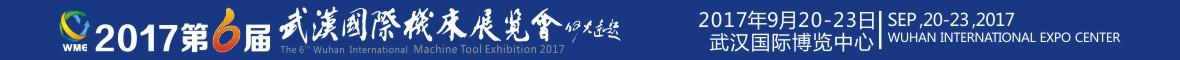 武汉www.188bet.com展