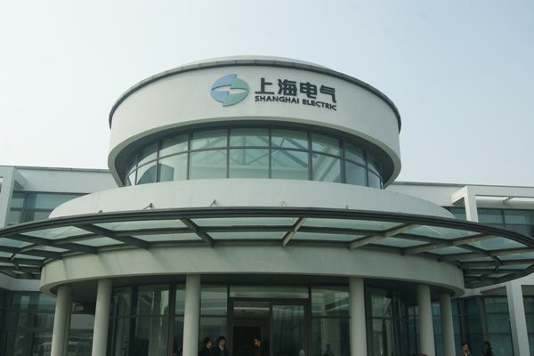 上海电气拟置入66亿优质资产 欲打造高端智能化跨国集团