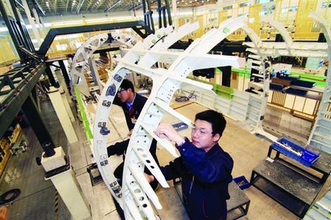 沈阳市航空装备制造企业中航沈飞民用飞机有限责任