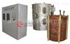 中频感应熔炼设备真空铸炼及浇注炉