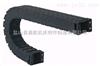 <br>10系列小型塑料拖链(桥式)