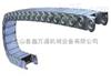 TLG型全封闭式机床钢铝拖链
