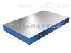 铸铁检测平板北京_铸铁检测平台上海
