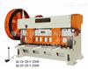Q11D-20×2500机械剪板机 快调刀口间隙