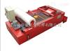 磨床专用磁辊式纸带过滤机