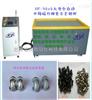 H9608诺虎供应台州CNC精密加工苹果彩票去毛刺抛光研磨机同步完成
