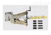 厂家直销CJK-21机械冲孔机