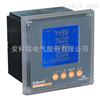 安科瑞 ACR320EL 数字式多功能电表