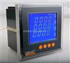 安科瑞 PZ42L-P3(4) 交流数字式电能表