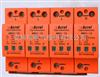 安科瑞 ARU1-15/385/4P 一級防雷浪涌保護器